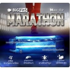 กระเป๋าวิ่ง Bigfits รุ่น Marathon AIR