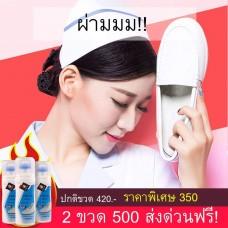 Shoe polish ที่ขัดรองเท้าหนัง